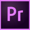 Premiere-Pro chez art et communication